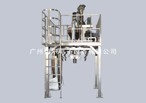 Ultra-fine powder degassing spiral ton bag packing machine