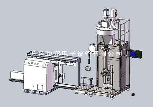 Fully automatic vacuum sealing line assembly