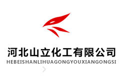 Hebei Shanli Chemical Co., Ltd.