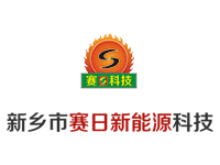Xinxiang Saili New Energy Technology Co., Ltd.